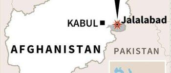 ۱۴ کشته و مجروح در حمله انتحاری در افغانستان